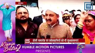 संगरूर में कांग्रेस ने आयोजित किया होली मिलन समारोह