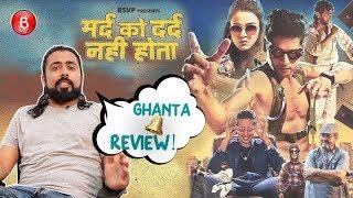 Mard Ko Dard Nahi Hota GHANTA Review | Hit or Flop | Abhimanyu Dassani , Radhika Madan.