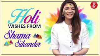 Shama Sikanders FANTASTIC Holi Memories Stories & Wishes