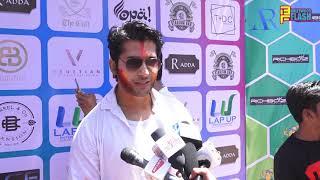 Namish Taneja At Ekta Kapoor's Holi Party 2019