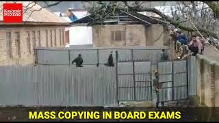 Watch In Video | Mass copying in 10th class board examinations