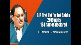 Watch- BJP first list for Lok Sabha  2019 polls announcement