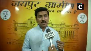 Matter of honour to get ticket from world's largest political party, says Rajyavardhan Rathore
