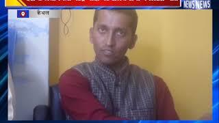देश के प्रधानमंत्री नरेंद्र मोदी पर संजय सैनी ने लिखा गीत || ANV NEWS KAITHAL - HARYANA