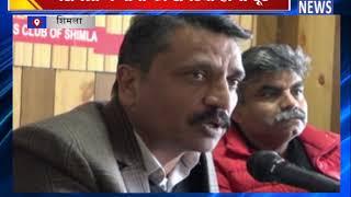 शिमला में पानी की समस्या होगी दूर || ANV NEWS  SHIMLA - HIMACHAL PRADESH