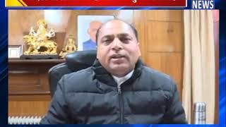 CM हिमाचल प्रदेश ने प्रदेशवासियों को दी होली की शुभकामनाएं    ANV NEWS