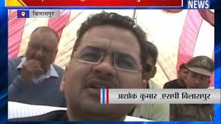 नलवाड़ी मेले में कबड्डी प्रतियोगिता का हुआ आयोजन  || ANV NEWS BILASPUR - HIMACHAL PRADESH