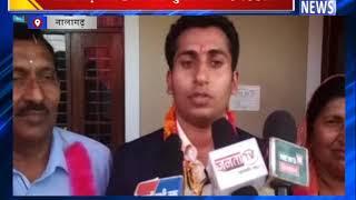 नालागढ़ का एक और युवक बना एचएएस  || ANV NEWS  NALAGARH - HIMACHAL PRADESH