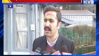 बड़े हर्षोल्लास से मनाया गया होली पर्व || ANV NEWS SHIMLA - HIMACHAL PRADESH