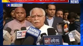 सीएम खट्टरने शहीदों के परिवारों को किया सम्मानित || ANV NEWS KARNAL-  HARYANA