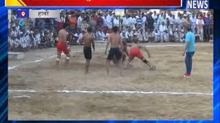 विशाल नेशनल कबड्डी प्रतियोगिता का आयोजन || ANV NEWS HISAR- HARYANA