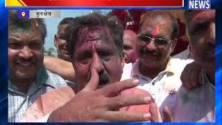 विधायक ने कार्यकर्ताओं के साथ खेली होली || ANV NEWS kurukshetra - HARYANA
