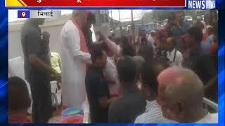 मुख्यमंत्री भूपेश बघेल ने खेली होली  || ANV NEWS NATIONAL