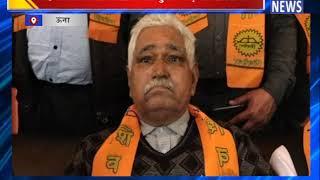 हिमाचल की सभी सीटों पर चुनाव लड़ेगी शिवसेना || ANV NEWS  UNA- HIMACHAL PRADESH