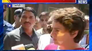 प्रियंका ने सीएम योगी पर बोला हमला || ANV NEWS NATIONAL
