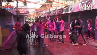 Holi Festival 2019 Celebration Gulbarga A.Tv News 20-3-2019