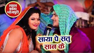 #Arvind Akela Kallu का New Chaita - साया पे सातु सान के - Bhojpuri Chaita Songs 2019