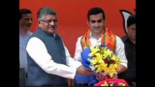 Former cricketer Gautam Gambhir joins BJP; may contest LS elections 2019