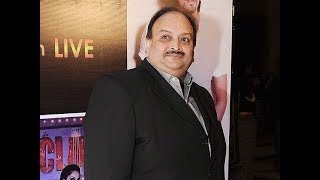 Mehul Choksi has now moved a new application in PMLA Court in Mumbai