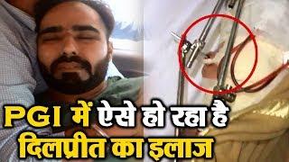 Chandigarh PGI में दाखिल ये Patient Gangster Dilpreet है