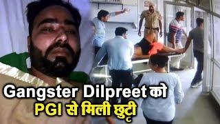 Gangster Dilpreet को PGI से मिली छुट्टी, Chandigarh Police ने किया गिरफ्तार
