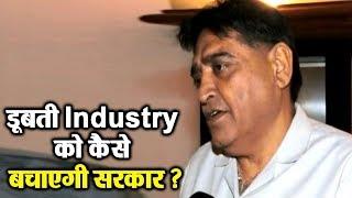मंत्री Sunder Sham Arora ने कहा जल्द सुधरेगी Punjab Industry की Ranking