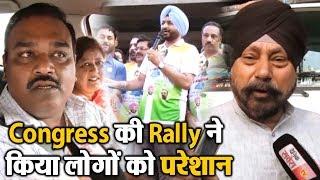 Ludhiana में Drugs के खिलाफ Congress की Rally ने लोगों को किया परेशान
