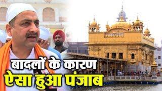 Vijay Inder Singla बोले Sukhbir Badal ने 10 साल में क्या किया ?