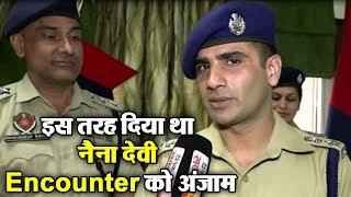 Mohali के SSP Kuldeep Chahal ने बताई Naina Devi Encounter की कहानी