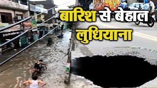 बारिश से मुकाबले में हारा Ludhiana नगर निगम