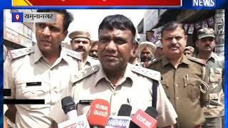 लोकसभा चुनावों के चलते पुलिस ने निकाला फ्लैग मार्च    ANV NEWS YAMUNANAGAR- HARYANA