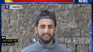 मतदान को लेकर नए मतदाताओं में उत्साह || ANV NEWS NAHAN - HIMACHAL PRADESH