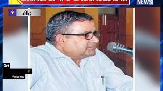 अध्यापकों की मांगों पर किया विचार-विमर्श || ANV NEWS JIND - HARYANA