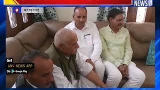 दीपेंद्र हुड्डा की बीजेपी को चुनौती || ANV NEWS  BAHADURGARH - HARYANA