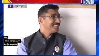 आल इंडिया फ्रार्वर्ड ब्लाक हिमाचल की सीटों पर उतारेगी उम्मीदवार || ANV NEWS  HIMACHAL PRADESH