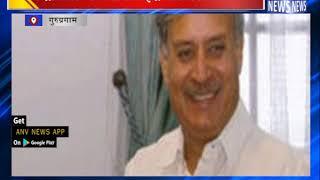 केंद्रीय राज्य मंत्री राव इंद्रजीत का टिकट तय || ANV NEWS  GURUGRAM - HARYANA