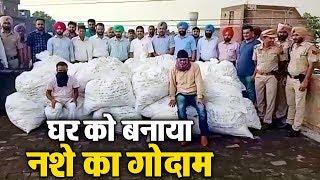 Ludhiana में STF ने बरामद की करोड़ों की नकली दवाईयां