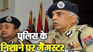 Punjab Police की छवि खराब करने वालों पर होगी कार्यवाही !