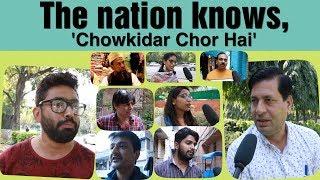 The Nation Knows | Chowkidar Chor Hai