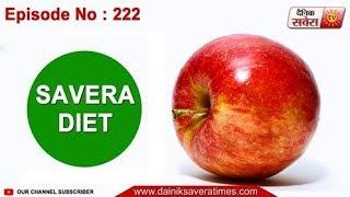 Diet : Savera Diet 222 Nutrition at your fingertips