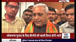 रणबीर गंगवा ने बताई बीजेपी में शामिल होने की वजह