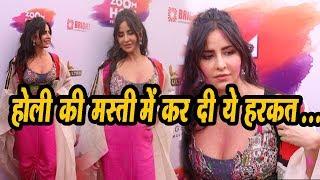 Bollywood's Holi celebrations - Katrina Kaif ने जब होली की मस्ती में कर दी ये हरकत