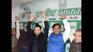 Bihar- Congress-RJD alliance seat sharing pact announced for 2019 Lok Sabha polls