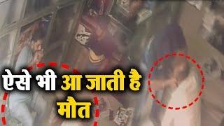 CCTV : Jalandhar के Gun House में चली Goli, कांग्रेसी नेता की मौत
