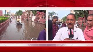 बरसात के पानी में डूबी गुरु नगरी के लोगों की प्रतिक्रिया