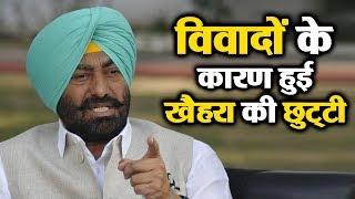 Raj Kumar Verka ने AAP के फैसले को बताया सही