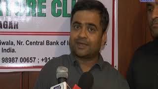 Jamnagar : Bird guides seminar was organized
