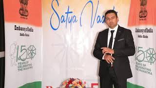 Satya Vaarta: Addis Ababa  - Mr Mohit Sarda