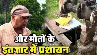 Hoshiarpur Diarrhoea Follow Up : 6 मौतों के बाद भी नहीं जागा प्रशासन