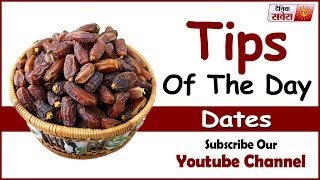 """Tips Of The Day : """" Dates Can Make You Healthier"""""""